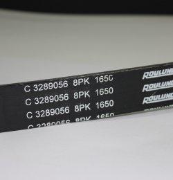 Ремень 8PK1650 (C300-20) 3906407 / 3911577 / 3289056
