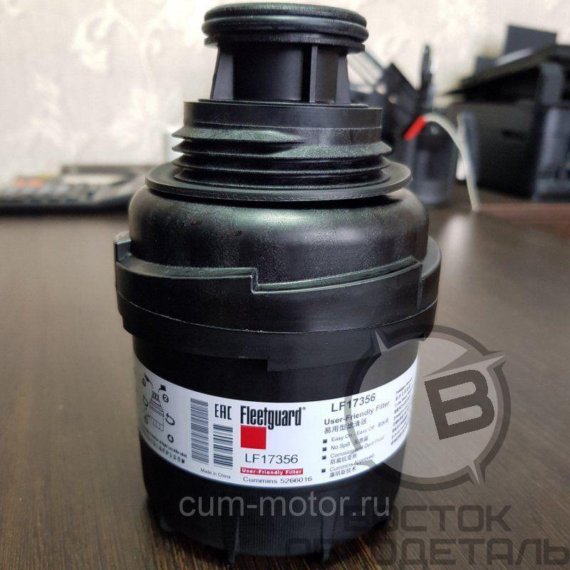 Фильтр масляный ISF2.8 LF17356